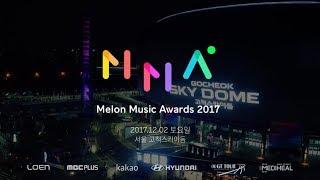 Melon Music Awards 2017 Teaser (2017 멜론뮤직어워드 티저)