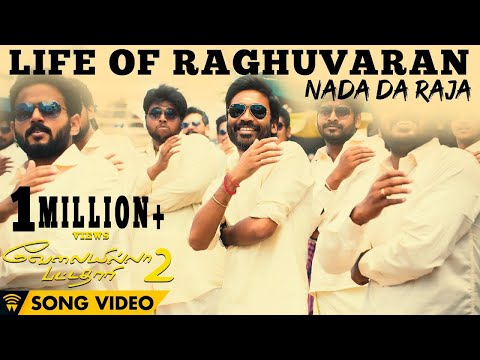 Life Of Raghuvaran - Nada Da Raja (Song Video) | Velai Illa Pattadhaari 2 | Dhanush, Kajol