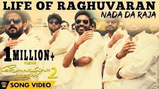 Life Of Raghuvaran - Nada Da Raja (Song Video) | Velai Illa Pattadhaari 2 | Dhanush, Kajol