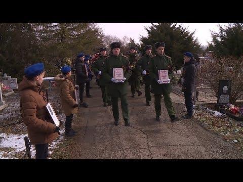 Останки красноармейца-ставропольца привезли из Орла в родной край