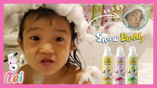 액체괴물? 이번엔 거품괴물! 스노우버디 휘핑클렌져 놀이 비누 베이비 샤워 거품 목욕 놀이 SnowBuddy toyㅣ태희의 해피 하우스 키즈크리에이터