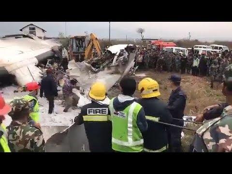 US-Bangla plane crash | FULL VIDEO