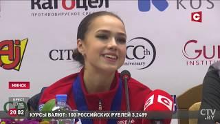 Загитова и Самодурова Пресс конференция Чемпионат Европы 2019 Фигурное катание