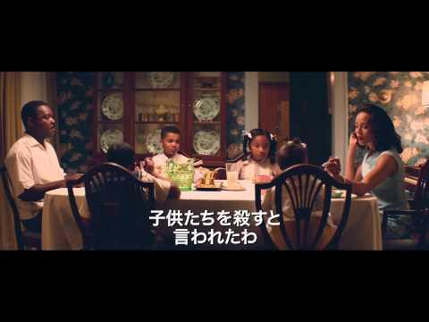 グローリー/明日への行進 本予告