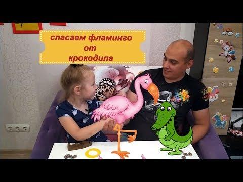 Спасаем фламинго от крокодила/ринго фламинго/Уля-Ля/ravensburger 3+
