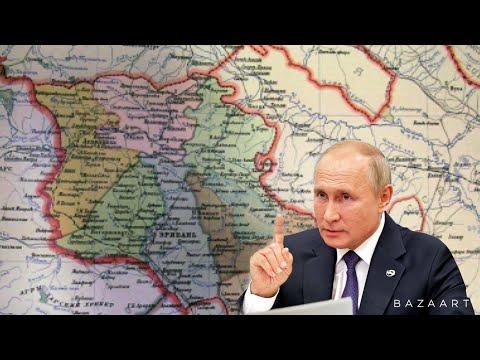 ՀՐԱՏԱՊ․ Հրապարակվել է քարտեզը․ Ինչ է սպասվում Հայաստանին