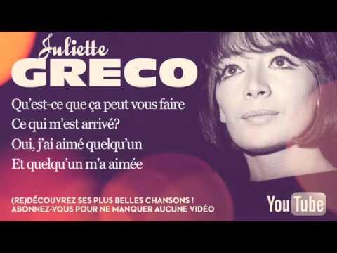 Juliette Gréco - Je suis comme je suis - Paroles (Lyrics)