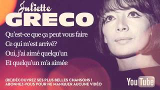 Juliette Gréco - Je suis comme je suis - Paroles (Lyrics)