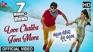 Love Chaliba Tora Mora - Official Video | Local Toka Love Chokha | Babushan, Sunmeera