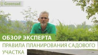 видео Живая беседка из деревьев: как создать зеленый уголок отдыха в саду своими руками