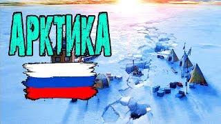 Экспедиция «Север рядом» [11] Северный Ледовитый океан. Море Лаптевых. Метеостанция 73-я параллель.
