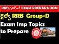 Rrb Group D Exam Preparation Imp Topics list In Telugu
