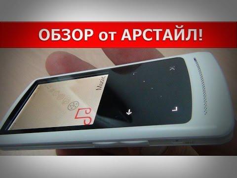 MP3 Плеер Cowon iAudio 9+  / Арстайл /