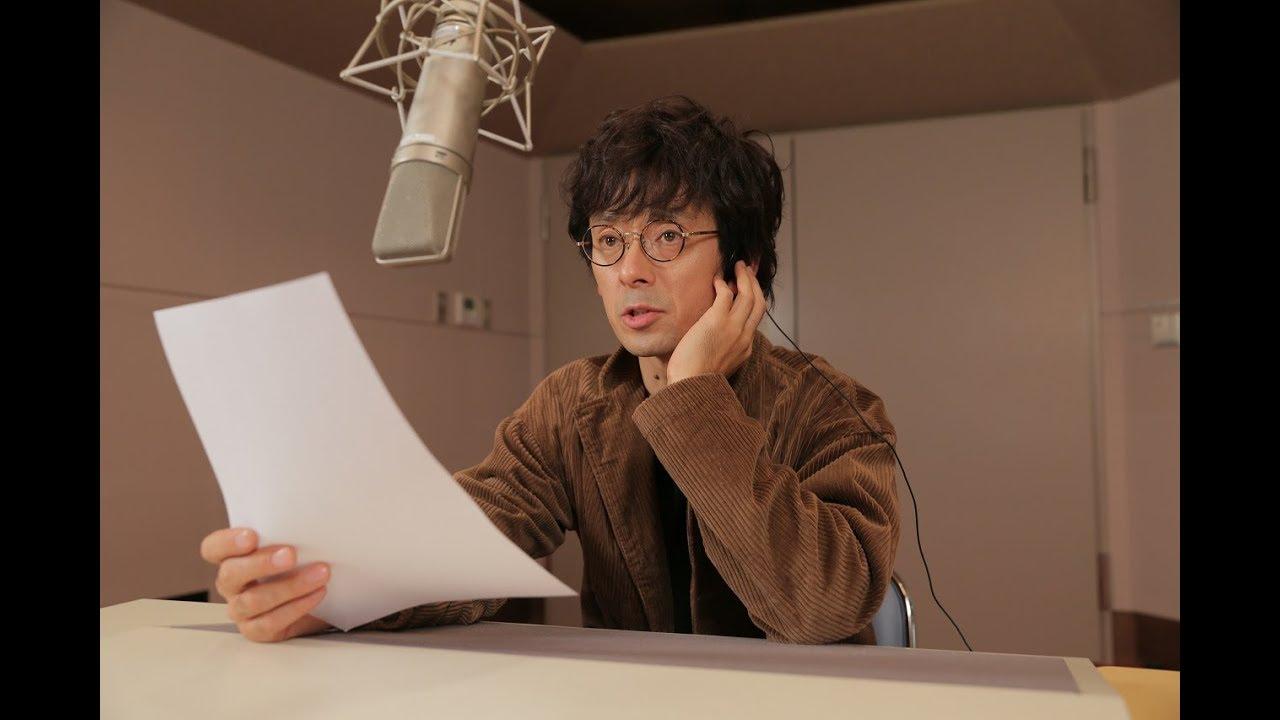 『JUDGE EYES:死神の遺言』滝藤賢一インタビュー映像 #1