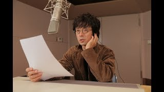 『JUDGE EYES:死神の遺言』12月13日(木)発売!予約受付中! 滝藤賢一...