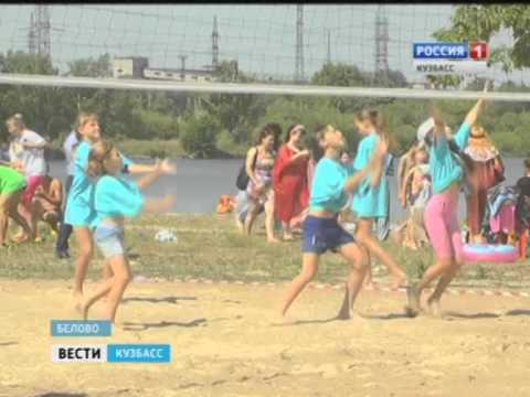 Новости Прокопьевска сегодня