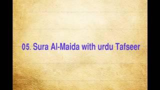 05  Sura Al Maida with urdu Tafseer