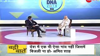 Watch the complete segment of DNA with Sudhir Chaudhary, June 20, 2...