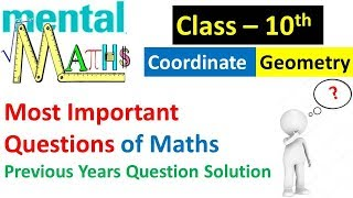 Most Important Questions of Mathematics for Class 10 Board
