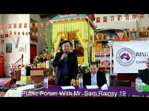 SK Media Report By Mr Korb Sao At Wat Tom Public Forum With Mr  Sam Rainsy 19