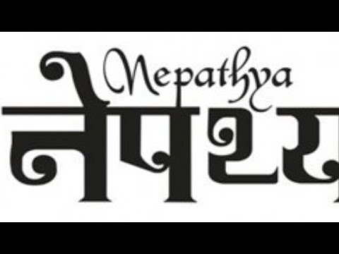 MAI NACHE|| NEPATHYA || COVER BY ZERO POINT||