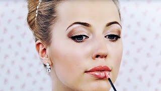 Свадебный макияж. Красивый макияж на свадьбу. Как сделать правильно свадебный макияж.