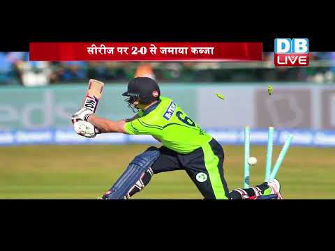 India vs Ireland, 2nd T20: India win by 143 runs |Full Match Highlights 2018 #DBLIVE