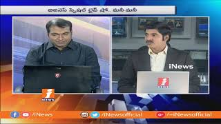 Markets Likely To Open Higher In This Week | Money Money (26-11-2018) | iNews
