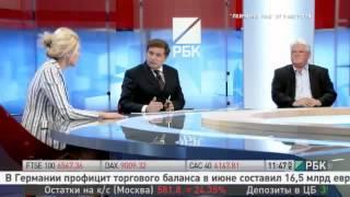 Новости недели. 11:35 9 августа 2014 г