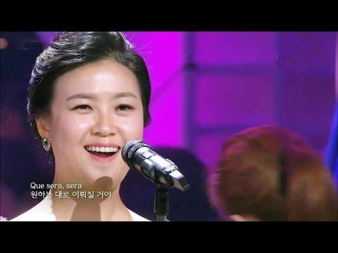 강혜정 Kang HyeJung  Que Sera Sera Whatever Will Be Will Be KBS 열린음악회 ♪aaa HD Keumchi  韓