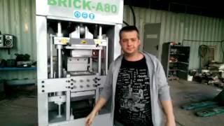 Лего кирпич, самый лучший станок.(Реальный станок который выдерживает производство с огромным запасом прочности и надёжности. Давление..., 2016-05-20T16:44:18.000Z)