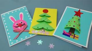 Простые новогодние 3Д открытки. Поделки из бумаги на новый год 2019 своими руками. DIY.