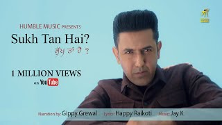 SUKH TAN HAI ?  Gippy Grewal | Happy Raikoti | Jay K | Bal Deo | Humble Music |