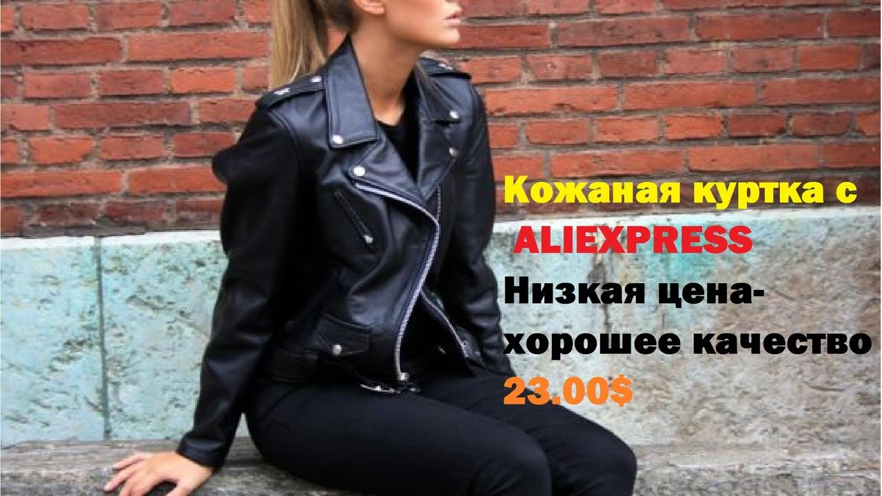 Верхняя одежда с Aliexpress - Swredmi Изящная женская кожаная .