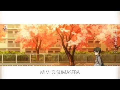 AMV - Shigatsu wa Kimi no Uso - Orange -「Male Version」 Lyrics (HD)