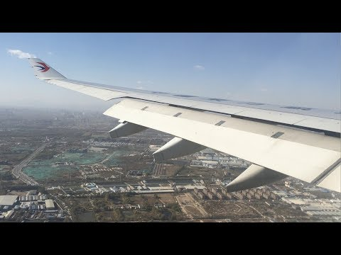 China Eastern Airbus A330-300 Windy Landing at Beijing Capital Airport