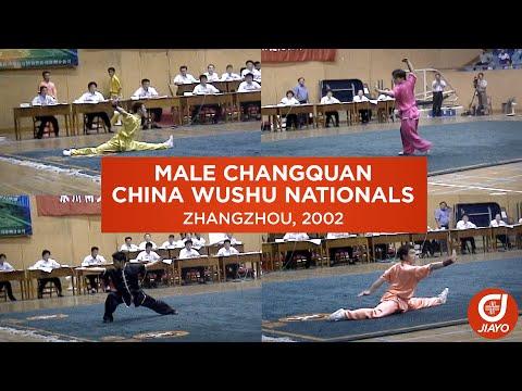 Male Changquan -