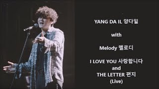 These are two songs sung live in concert from yu huiyeol's sketchbook 10-year anniversary project (유희열의 스케치북 10주년 프로젝트) album released march 2, 2019. sorry, ...