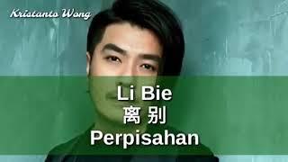 Download Mp3 Lie Pie
