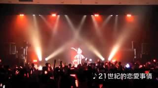 2012年9月1日に12thシングル「Song for the DATE」発売記念イベントを一...