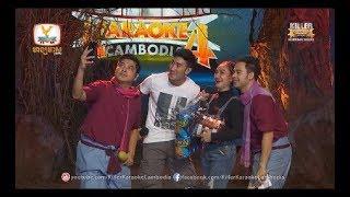 Killer Karaoke Cambodia Season 4 Week 14 | លទ្ធផលក្រុមទី 01