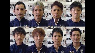 20171017GⅡ徳山モーターボート大賞