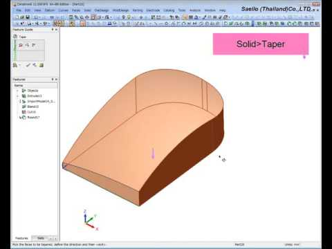 Cimatron Tutorial Step1 Creating The Part