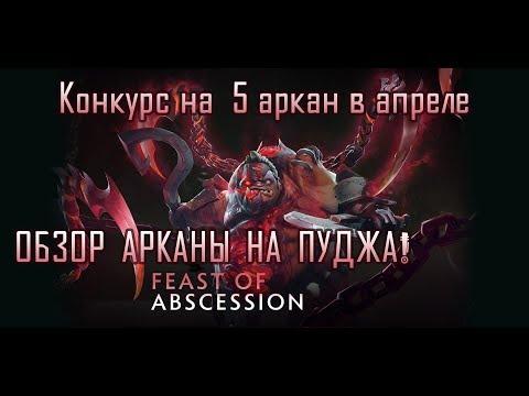 Видео Пари матч з