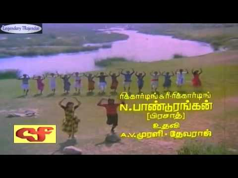 En Aasai Mythili Title Song from Mythili Ennai Kathali