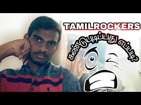 How To Find Tamilrockers Latest Link | How To Find Tamilrockers Latest Domain