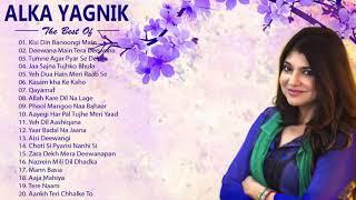 Best Song Of Alka Yagnik | Kisi Din Banoongi Main - Evergreen romantic songs - Alka Yagnik JUKEBOX