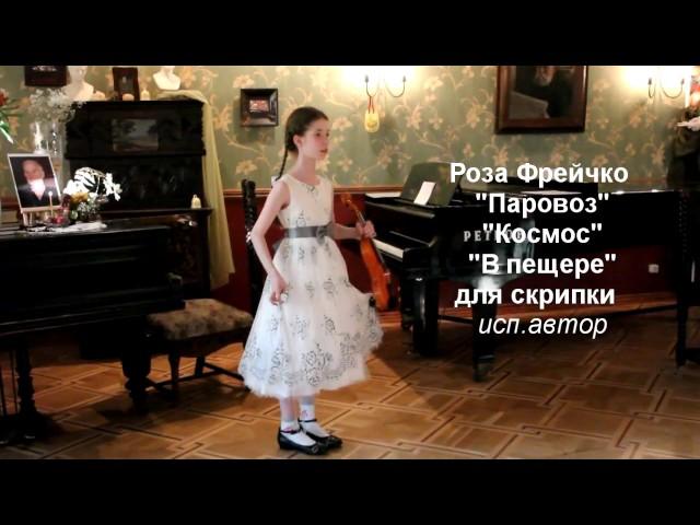 Jurgenson salon: Shatkovsky music school