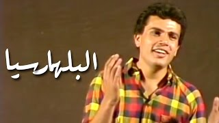 بالفيديو.. الهضبة يكافح البلهارسيا: عجيبة وبتجننا
