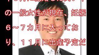 お笑いコンビ「チュートリアル」の福田充徳(42)夫妻に、今秋に第1...